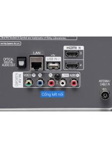 LG 49SK8000PTA