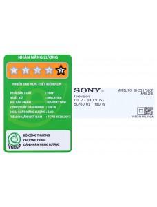 SONY KD-55X7500F